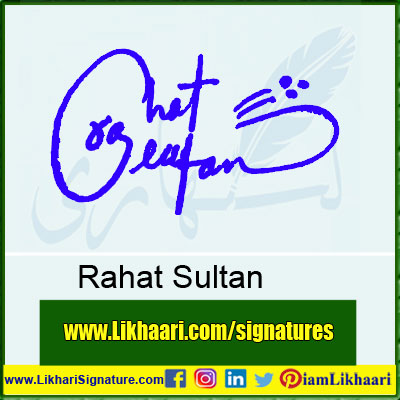 Rahat-Sultan-Signature-Styles