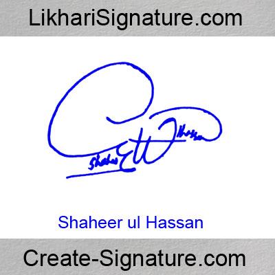 Shaheer ul Hassan Signature Style